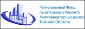 Региональный фонд